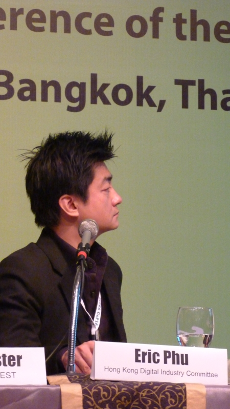 2 Eric Phu