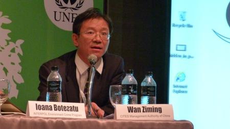 z Wan Ziming