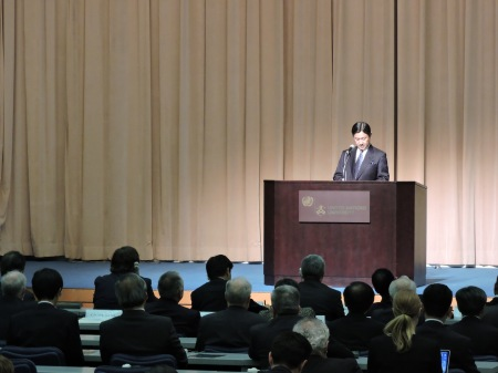 zCrown Prince of Japan - with audience 3