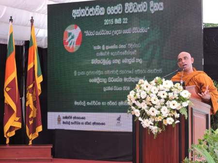 BioDiv Day - Aturaliye Rathana Thero